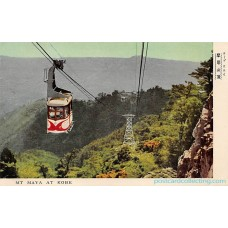 Mt Maya At Kobe Japan - Cable Car Postcard Asia